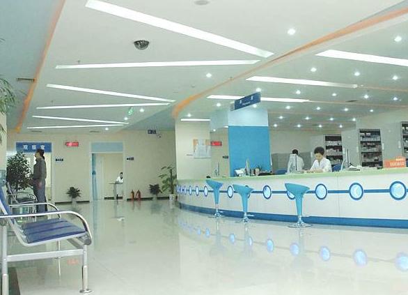 医院预约挂号26.png
